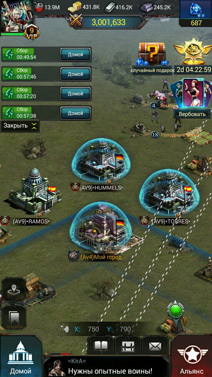 Cheap Last Empire War Z Accounts For Sale, Buy Last Empire
